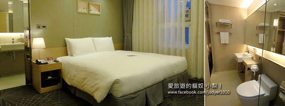 明洞住宿,明洞戴斯飯店Days Hotel Myeongdong