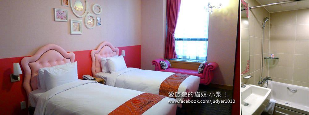 明洞住宿,空中花園飯店 - 明洞中心Hotel Skypark Central Myeongdong