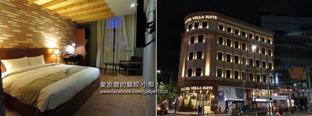 明洞住宿,明洞Doma飯店Hotel Doma Myeongdong