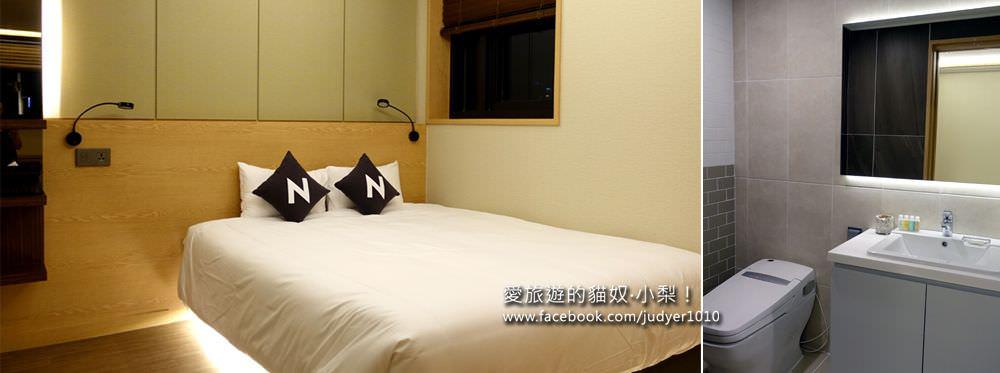 東大門住宿,首爾東大門N飯店Seoul N Hotel Dongdaemun