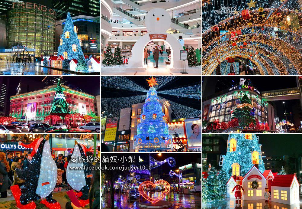 【韓國聖誕節活動】韓國首爾、大邱、釜山哪裡過聖誕節,打卡拍照最美?