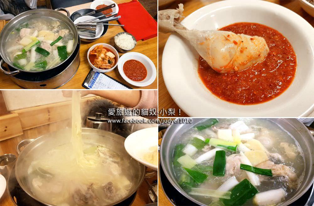 【韓國必吃美食】鐘閣站\白部長家一隻雞,雞肉嫩、刀切麵也好好吃!