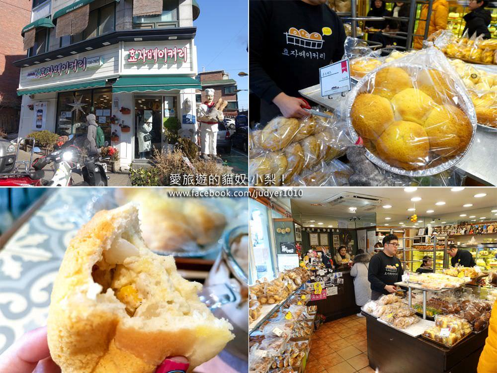 【韓國必吃】景福宮站\孝子麵包店,西村的人氣(青瓦台御用)麵包店!