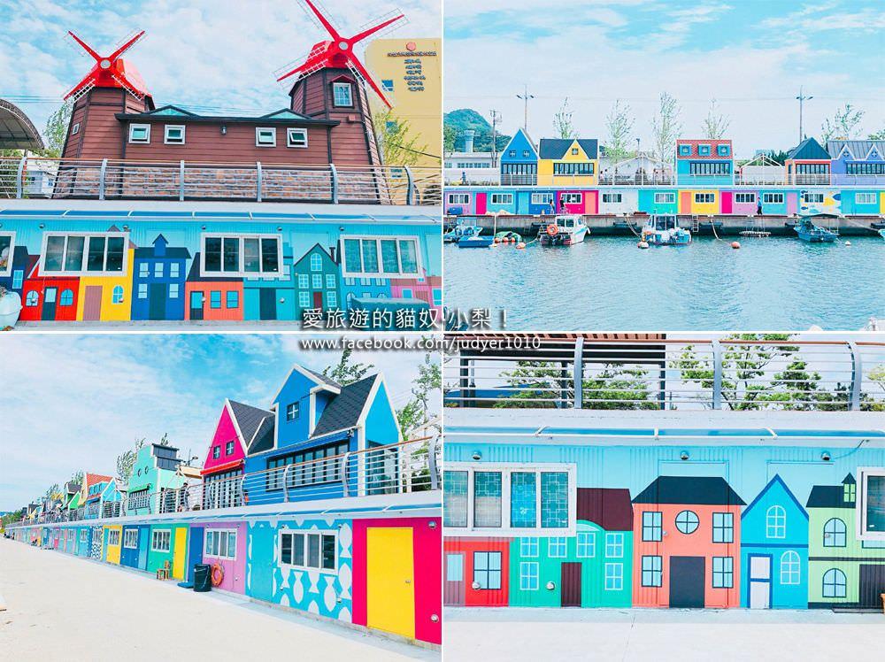 【釜山景點】新平站\長林浦口,美麗的彩色小屋~