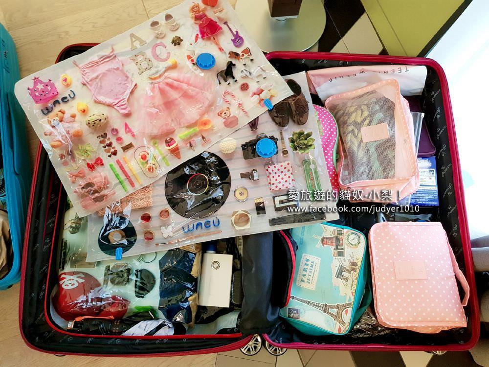 【韓國旅遊行前須知】2018年最新版:韓國首爾自由行,出國前如何收行李?衣服怎麼帶?哪些是必帶物品?清楚教學大公開!
