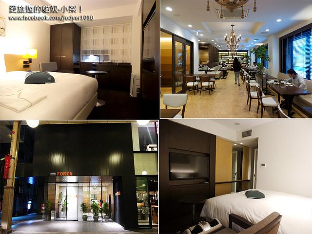 【日本長崎推薦飯店】Hotel Forza Nagasaki,2014年9月全薪開幕,內部設備新穎且交通超級便利!
