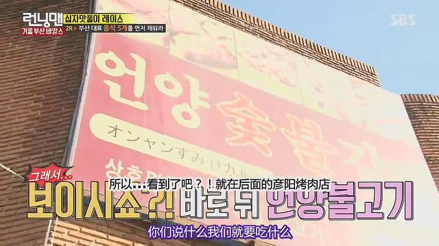 彥陽烤肉-1
