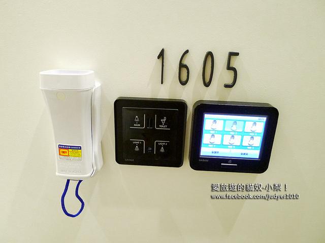 P1480280