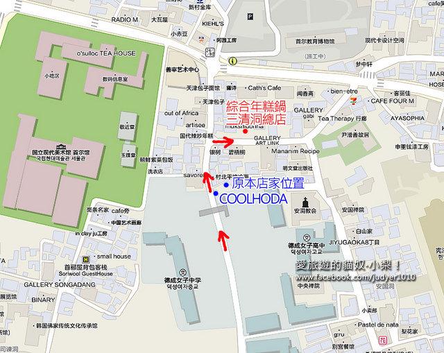 三清洞總店地圖 -1