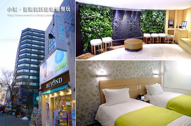 明洞住宿-九樹飯店明洞Nine Tree Hotel Myeong-dong