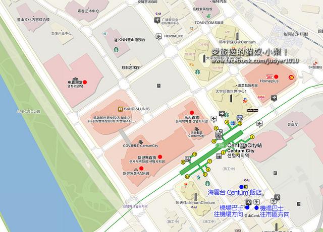 海雲台Centum飯店地圖
