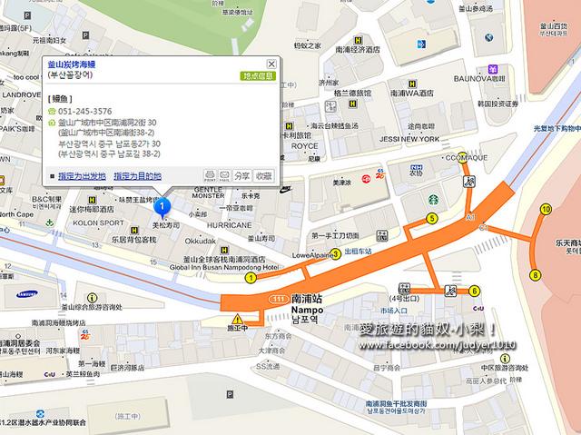 釜山烤鰻魚南浦洞地圖