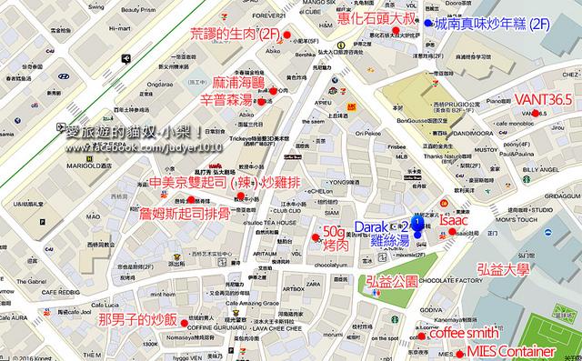 弘大地圖 -2