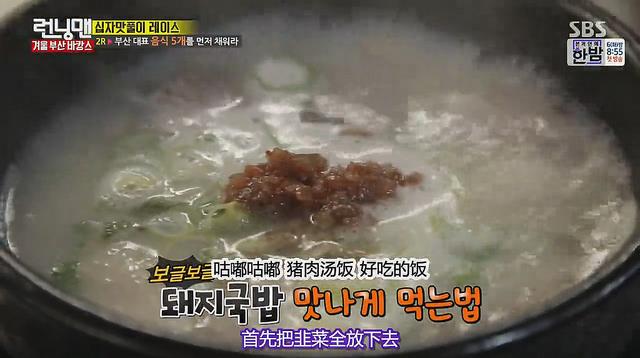 光洙豬肉湯飯3
