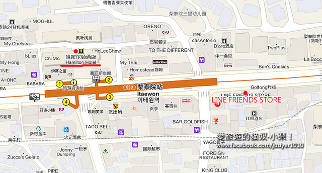 梨泰院地圖