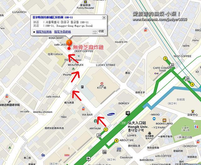 弘大地圖 -3