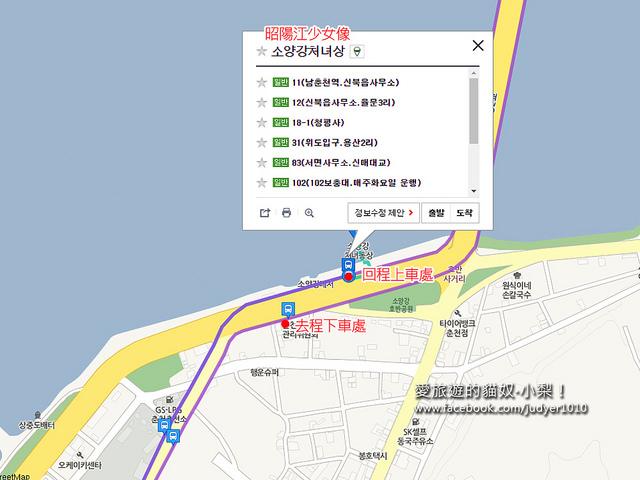 春川搭車路線 -2