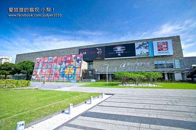 2.國立台灣美術館