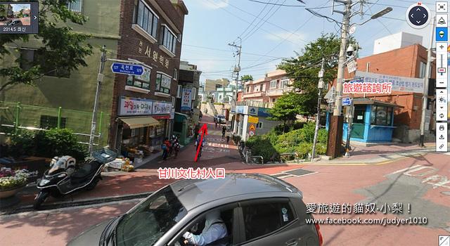 甘川文化村 -4