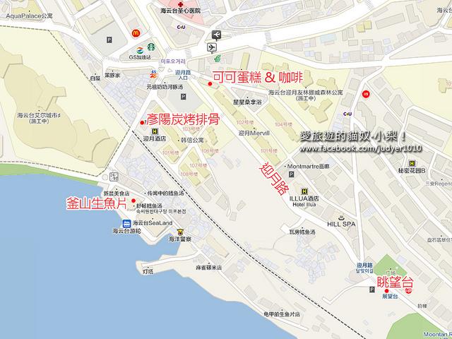 釜山生魚片迎月路