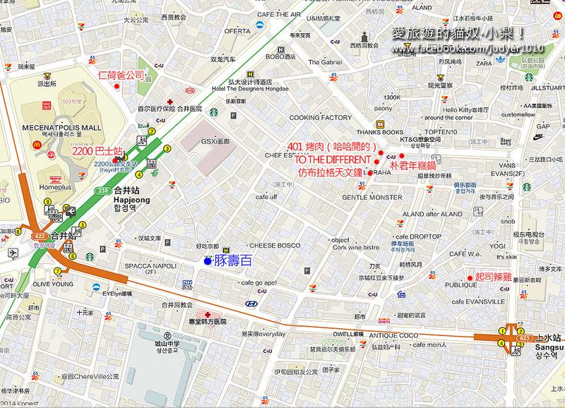 合井地圖 -1