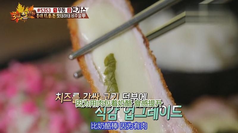 HONKAZ弘大炸豬排 -8