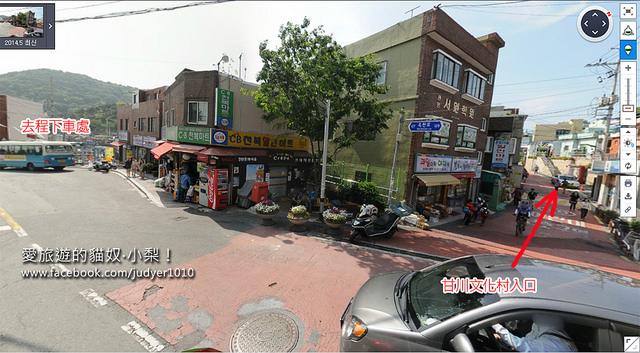 甘川文化村 -3