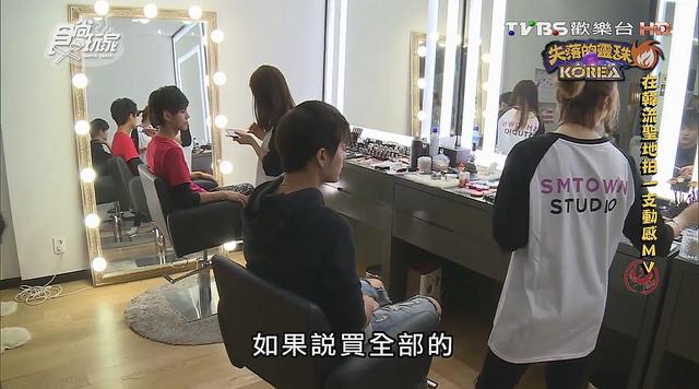 食尚玩家 20160706 失落的靈珠 韓日3 -92