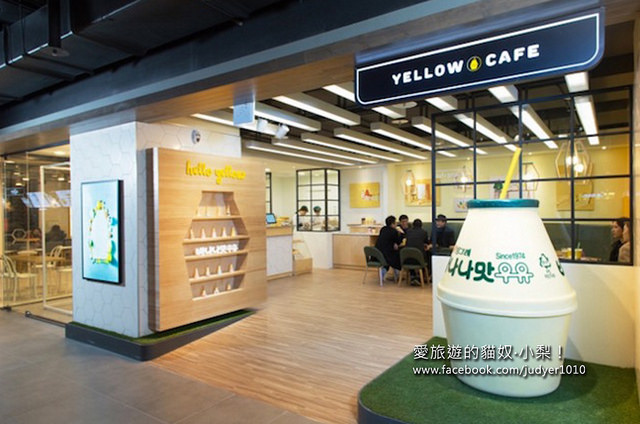 yellow cafe1