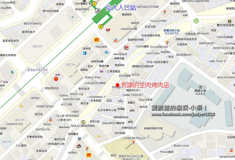 弘大店地圖