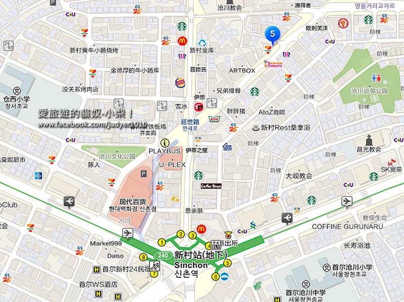 新村店地圖