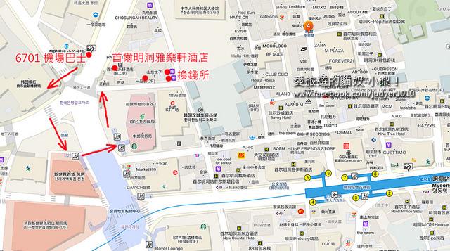首爾明洞雅樂軒飯店-明洞地圖