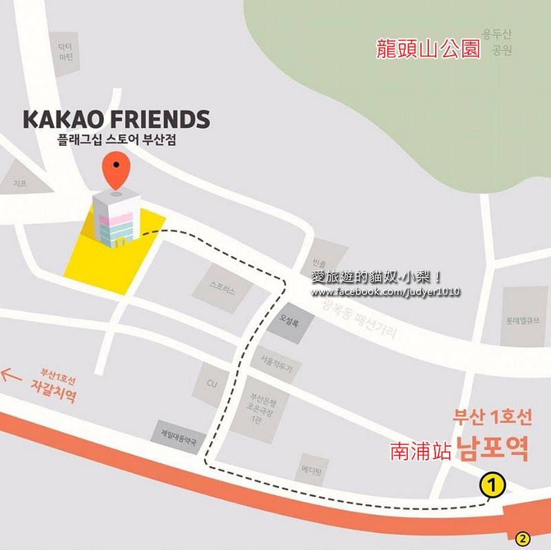 KAKAO -5