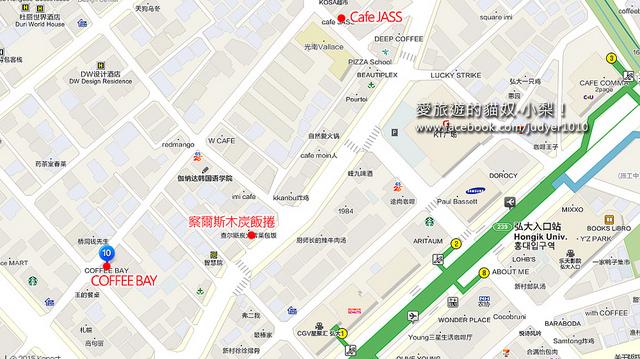 弘大coffee bay