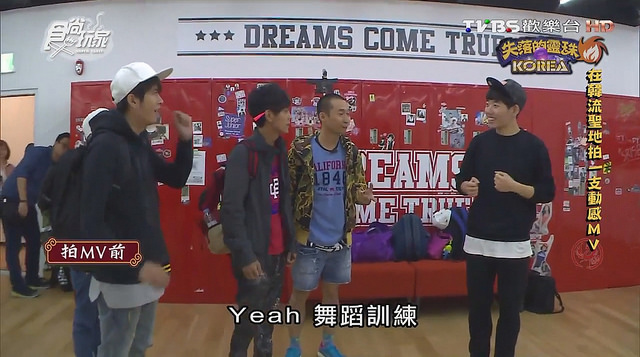 食尚玩家 20160706 失落的靈珠 韓日3 -8