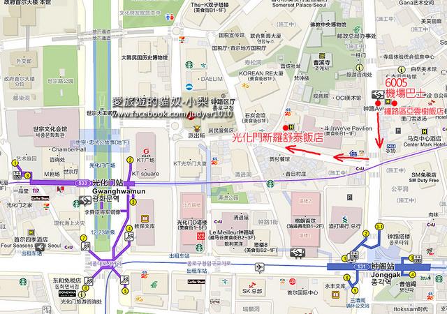 光化門新羅舒泰飯店地圖