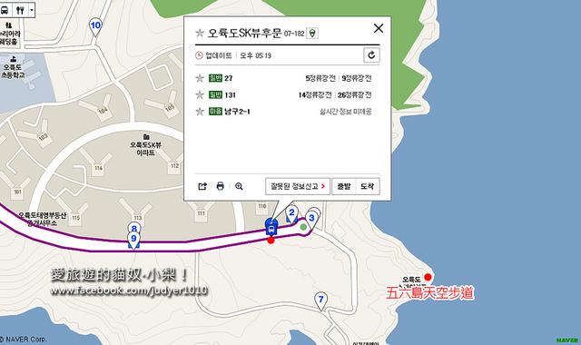 五六島天空步道公車路線圖2