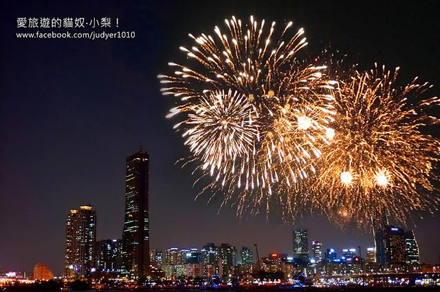 【韓國慶典】首爾世界(國際)煙火節,詳細路線帶你去最佳觀賞位置,體驗一年一度的美麗震撼!