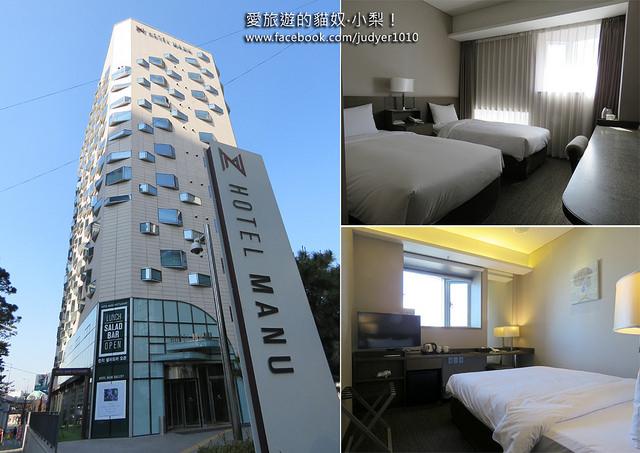 首爾住宿,萬盈飯店 Hotel MANU外觀與房間內