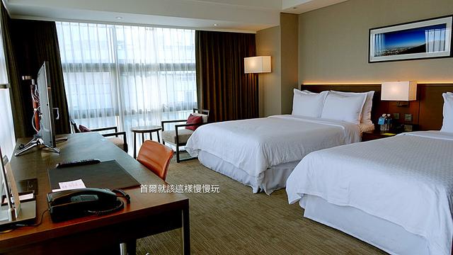 首爾住宿,首爾南山福朋喜來登飯店房間
