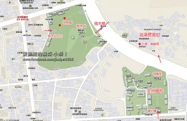 滋滿壁畫村地圖