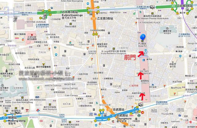 明洞住宿-PJ飯店地圖