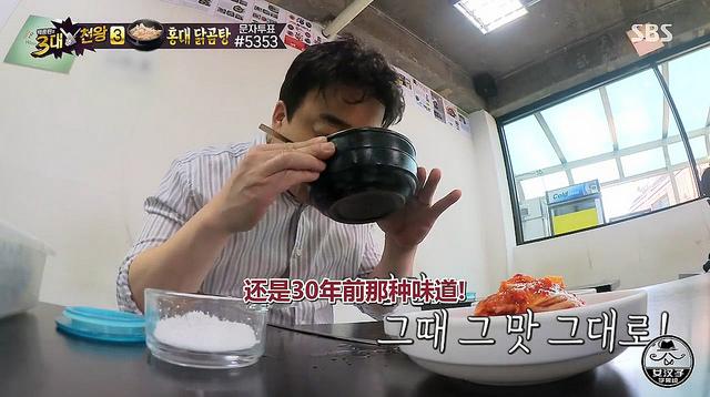 白鐘元三大天王E40-4