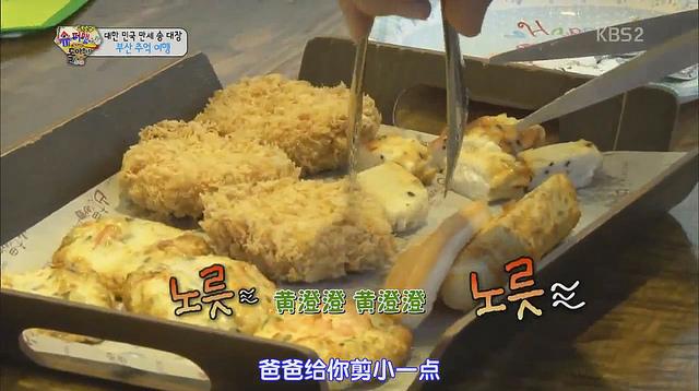 20150927釜山魚糕 -93