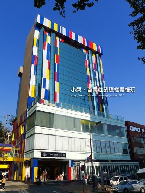 【韓國住宿】 梨泰院-IP BOUTIQUE HOTEL~超適合情侶入住的時尚精品酒店!