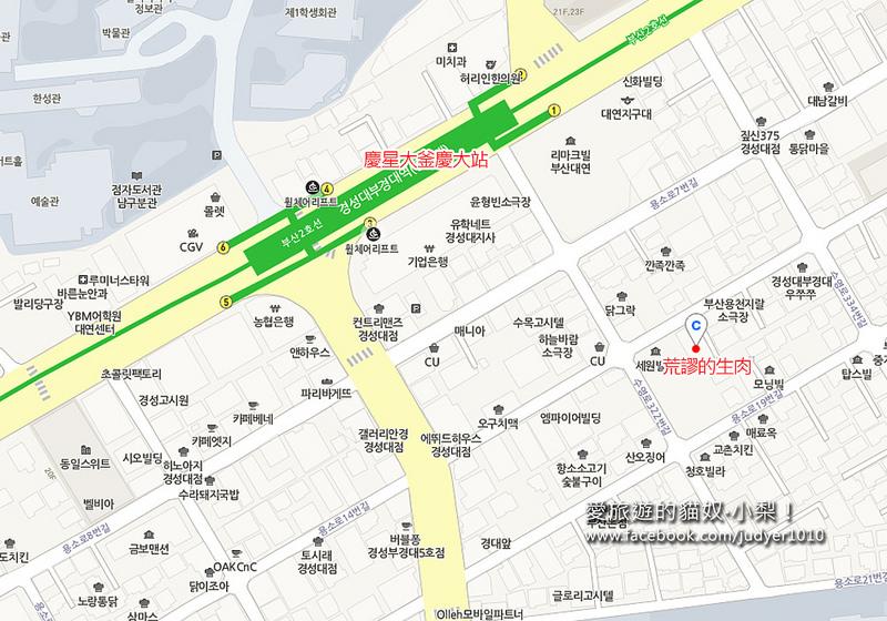 荒謬的生肉釜山慶星大地圖