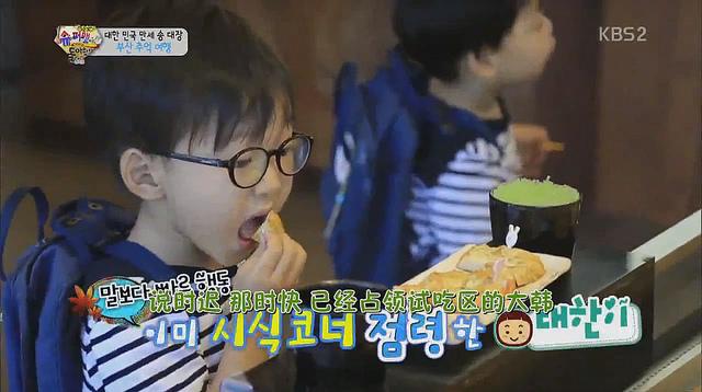 20150927釜山魚糕 -5