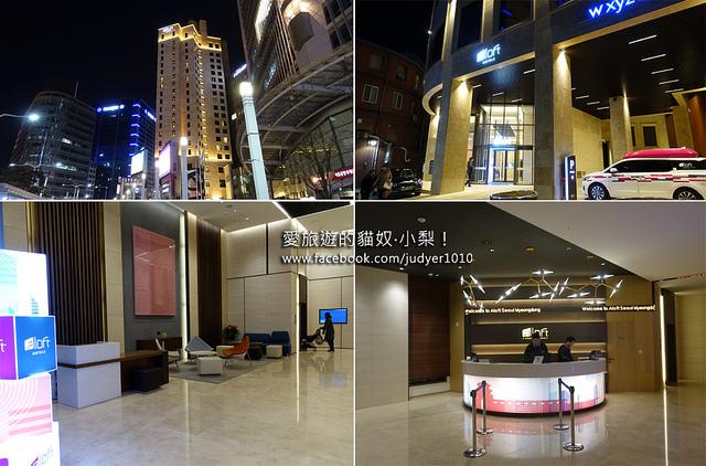 明洞住宿,首爾雅樂軒飯店設施