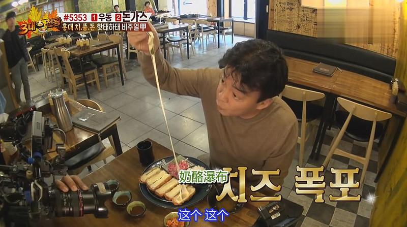 HONKAZ弘大炸豬排 -4