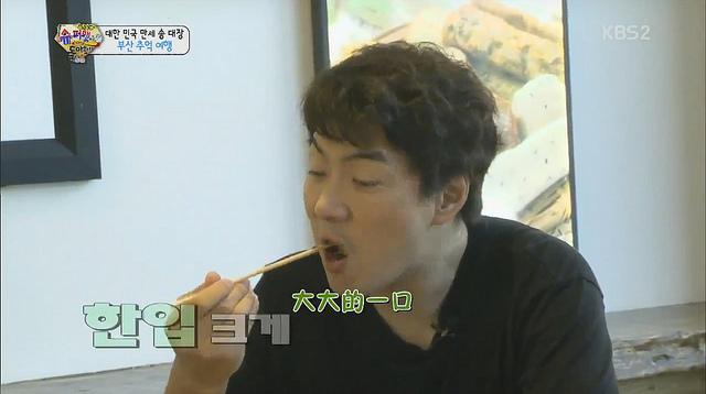 20150927釜山魚糕 -95